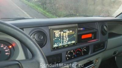 Купил новый Мастер III dci 125 L2H3 - DSC_0099.jpg