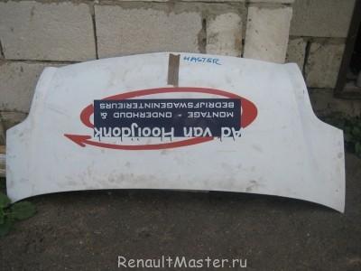Продам Железо на Мастер - IMG_2691.JPG