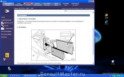 Отзывы о Рено Мастер-3 - 1.JPG